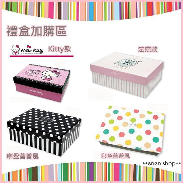 Enen Shop @代客包裝/禮物盒/彌月禮/滿月禮/禮盒加購區 M號/L號/XL號選購區