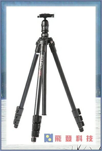~BENRO 百諾~鎂鋁合金 A150FBR0 都市精靈系列扳扣式腳架套組 ^(A150F