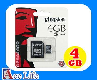 【九瑜科技】Kingston 金士頓 4G 4GB Class4 C4 micro SD SDHC TF 記憶卡 手機 行車紀錄器 Sandisk Toshiba