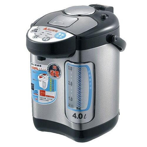 【元山】4L多功能熱水瓶 YS-531AP