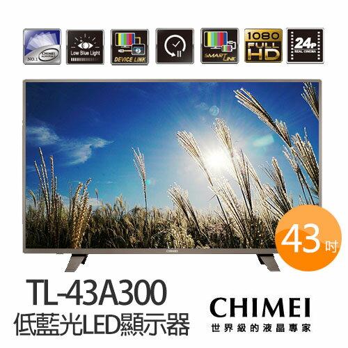 CHIMEI奇美 TL-43A300 43吋 低藍光LED顯示器