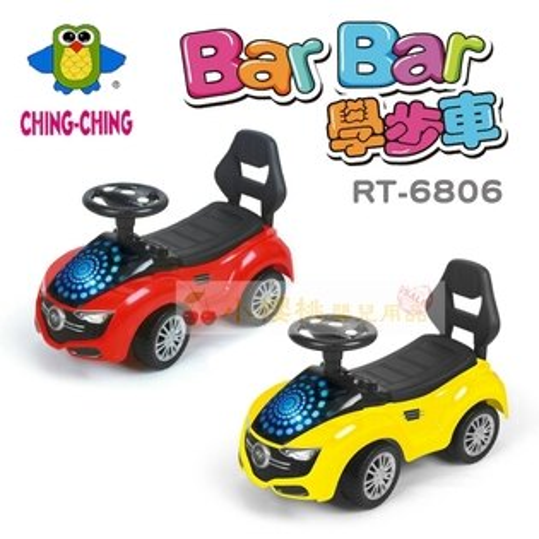 CHINH-CHING親親--Bar Bar學步車 滑步車 【RT-6806】