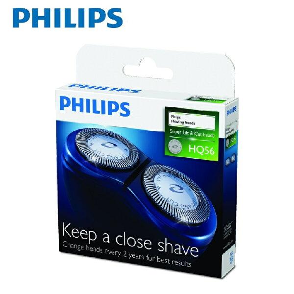 飛利浦PHILIPS雙刀鋒剃鬚刀頭/兩顆裝(HQ56/21)
