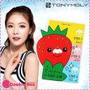 *餅乾盒子* 韓國 Tonymoly 草莓鼻 掰掰 三步驟 粉刺貼 4minute 泫雅 黑頭 白頭 粉刺 妙鼻貼 6g