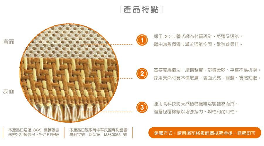 Mammyshop媽咪小站 - 3D天然纖維柔藤墊 -L 66x118cm  (嬰兒床墊適用) 3