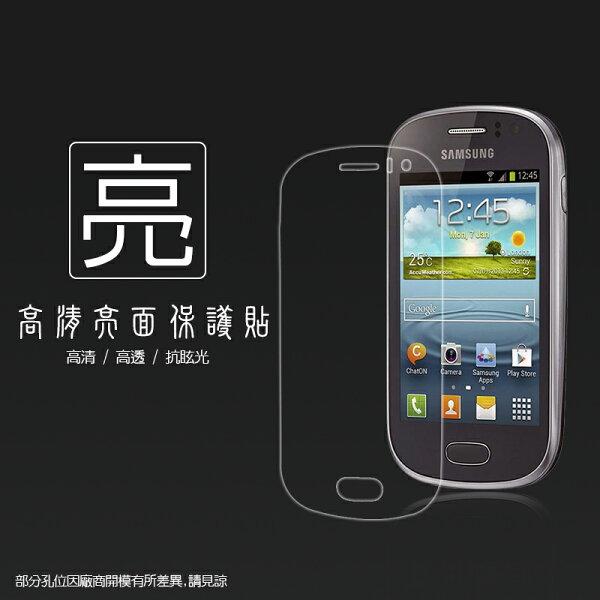 亮面螢幕保護貼 Samsung S6810 Galaxy Fame 專用 保護貼