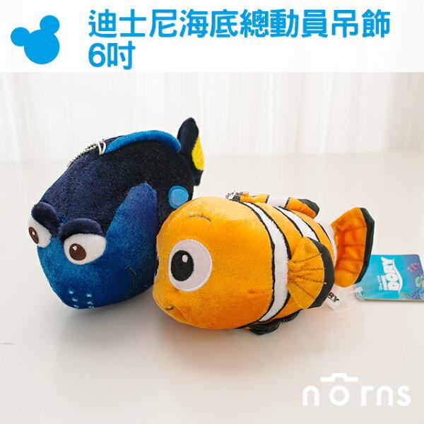 NORNS【迪士尼海底總動員娃娃 6吋】正版 尋找多莉 尼莫 小丑魚 Dory皮克斯玩偶玩具