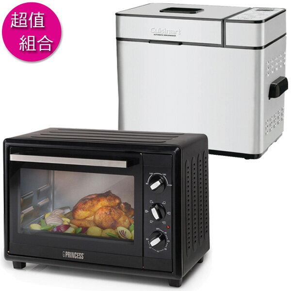 ★省2490↘超值組★ Cuisinart  微電腦製麵包機+荷蘭公主35L大烤箱 CBK-100+112372