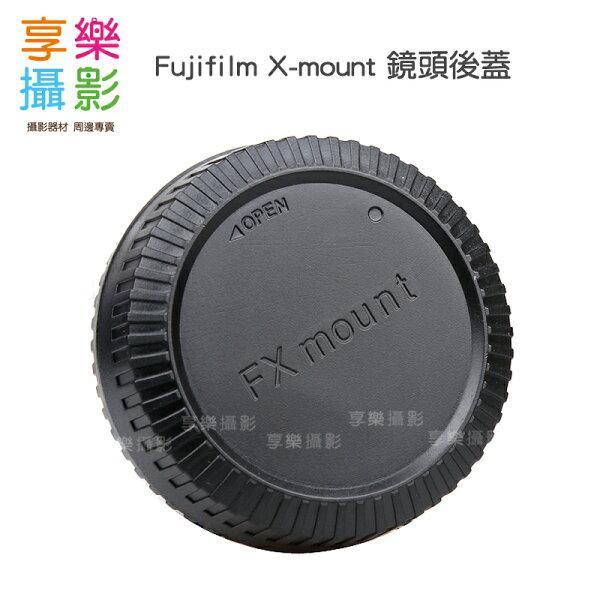 [享樂攝影] Fujifilm FX 富士 可用 鏡頭後蓋 鏡身蓋 鏡後蓋 X-mount XE1 XPRO1 X-E1 X-PRO1 XE2