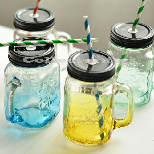【N16070702】創意彩色漸層梅森玻璃杯 冷飲造型附蓋杯 玻璃罐 梅森瓶 星沙杯瓶