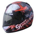 《GP5》682 夜行者 全罩式安全帽 全罩安全帽(非可樂帽、汽水帽) 【機車工程師】(訂)