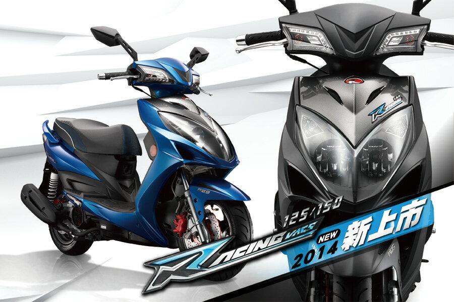 雷霆 Racing150 ABS  前後雙碟 2015年全新車 SR30BD 《KYMCO》光陽機車 【機車工程師】Racing 150(訂)