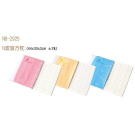 Mam Bab夢貝比 - 好夢熊乳膠枕心N波浪方枕 (粉、黃、藍) 0