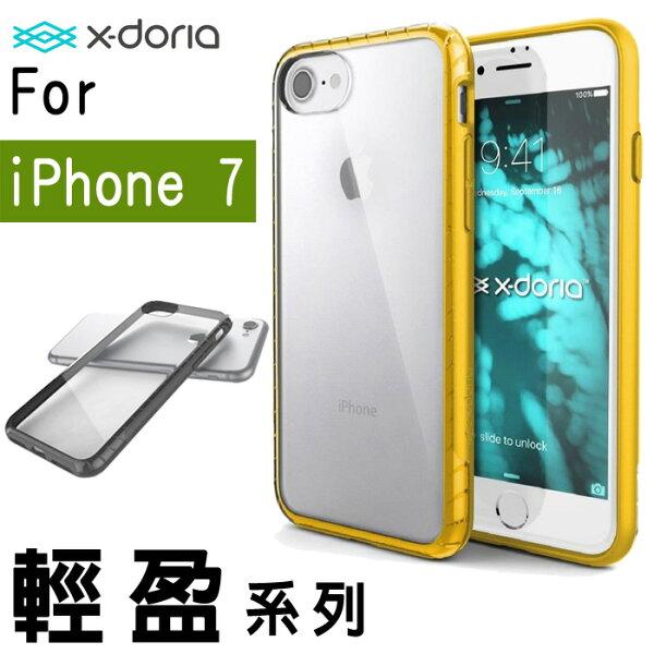 X-Doria Defense SCENE 輕盈系列 4.7吋 iPhone 7/i7 防摔減震 手機殼 保護套 手機套 保護殼/黃色
