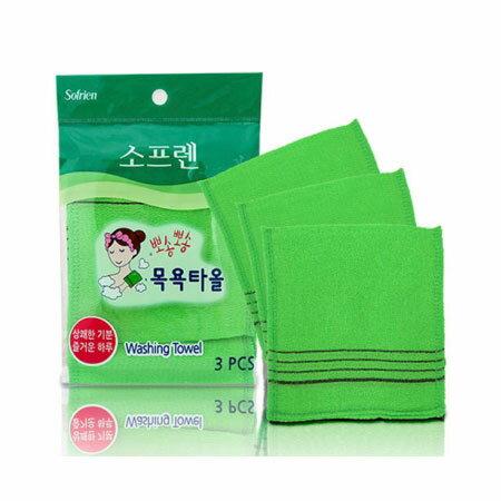 韓國 Sofrien 搓仙神巾 3入 角質搓澡巾 洗澡 沐浴 去角質【B061968】