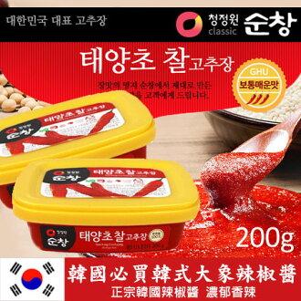 韓國必買 韓國 韓式 大象辣椒醬 200g 沾醬 炒年糕 拌飯 麵 醬湯 進口食品【N100425】