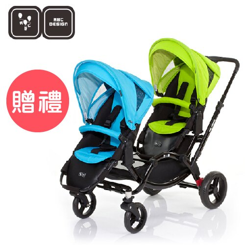 【好禮五選二】德國【ABC Design】ZOOM 嬰兒雙人推車(天空藍綠)(蚊帳/雨罩-11月寄出) 0