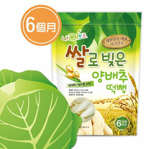 【安琪兒】韓國 【NAEBRO】米糕爆米花40g 高麗菜口味-6個月以上適用 - 限時優惠好康折扣