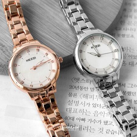 手錶 氣質女伶耀眼水鑽刻度鐵帶女腕錶 中間獨特貝殼紋路 秀氣款式 柒彩年代【NE1893】單支售價 - 限時優惠好康折扣