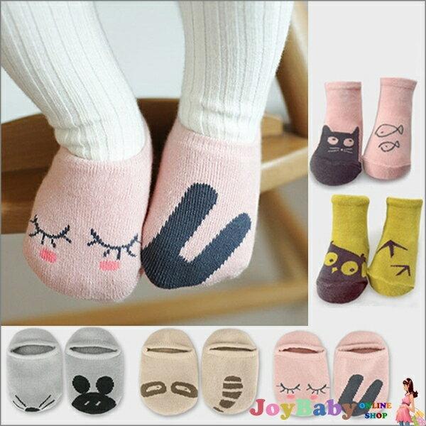 兒童棉襪嬰兒襪子寶寶襪男童襪女童襪可愛卡通造型不對稱船襪【JoyBaby】