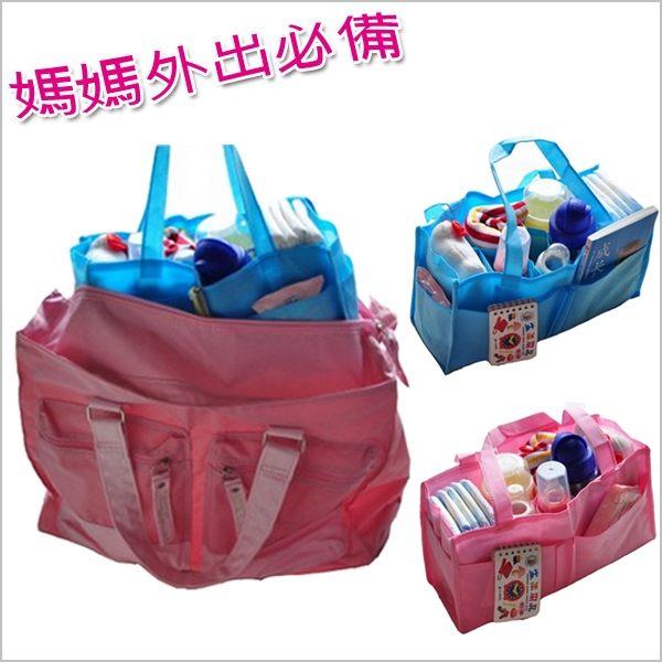 媽媽包/收納袋/隔層袋/收納格/分隔袋/內襯整理袋/袋中袋/便攜式手提兩用包【JoyBaby】