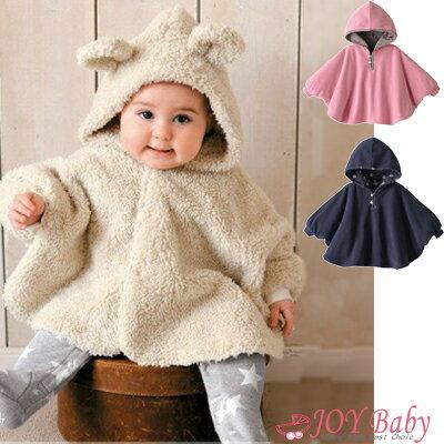 寶寶披風披肩 寶寶斗篷 三層雙面披風 連帽外套 兩面皆可穿【JoyBaby】