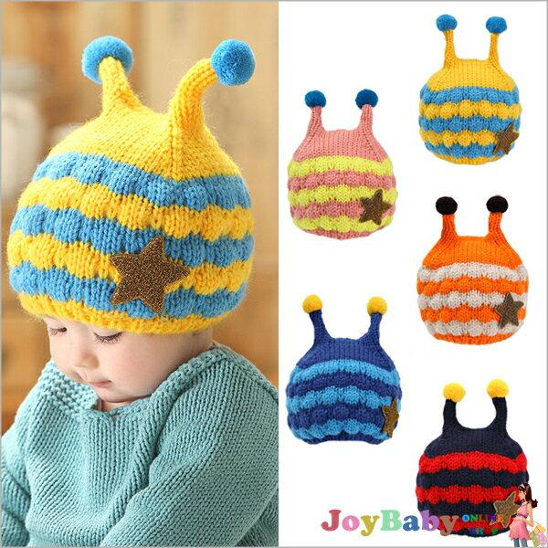 帽子/毛線帽/造型帽/加絨帽/保暖帽/蜜蜂造型星星嬰兒毛線帽 護耳帽毛線帽【JoyBaby】