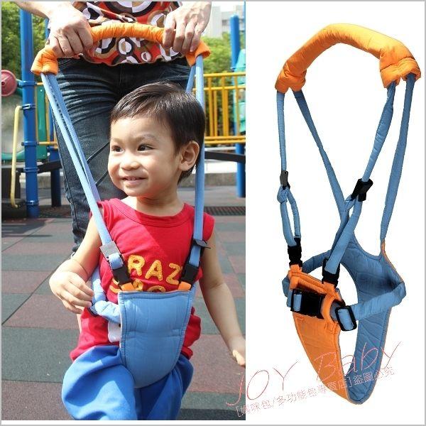學步繩/媽咪提籃式 /嬰兒學步帶/防走失/防跌倒安全好使用 媽咪不用彎腰 暢銷歐美【JoyBaby】