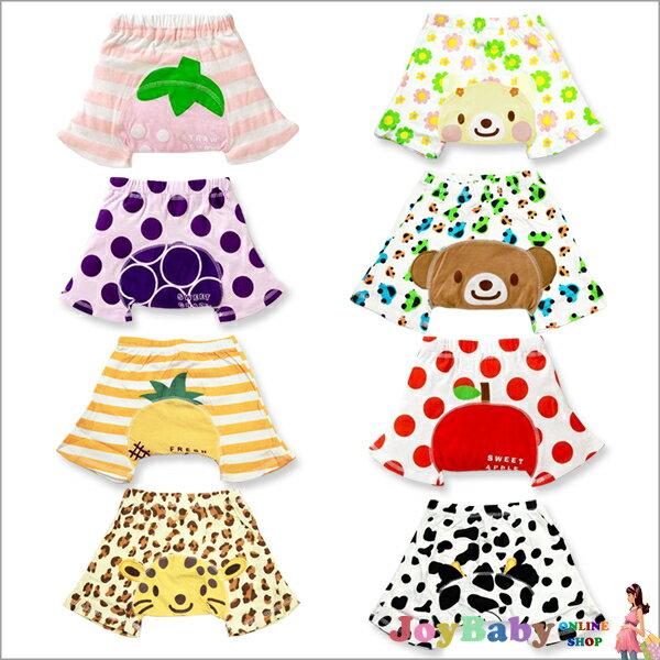 【JoyBaby】夏季純棉可愛水果 動物造型短褲 五分短褲 包屁褲 屁屁褲