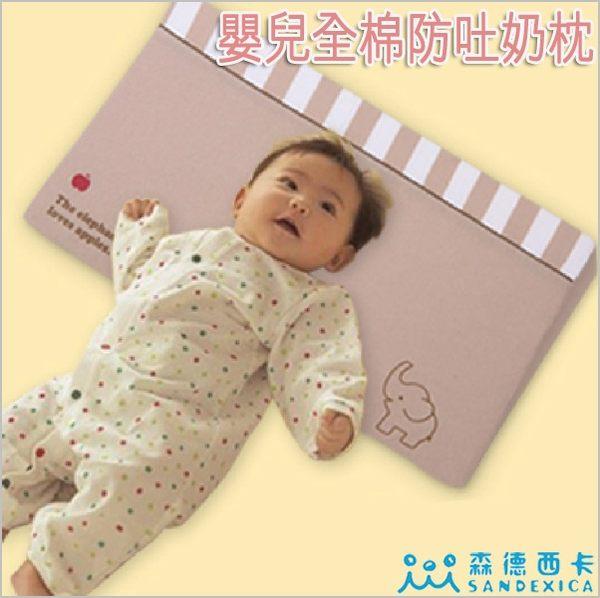 防吐奶/側睡枕/嬰兒枕/孕婦枕/三角枕SANDEXICA授權商檢標嬰兒 防吐奶枕【JoyBaby】