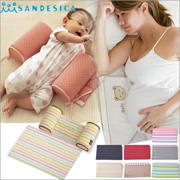 定型枕嬰兒枕孕婦枕日本SANDESICA新生兒防側翻定型枕頭+嬰兒防吐奶三角枕正版授權【JoyBaby】