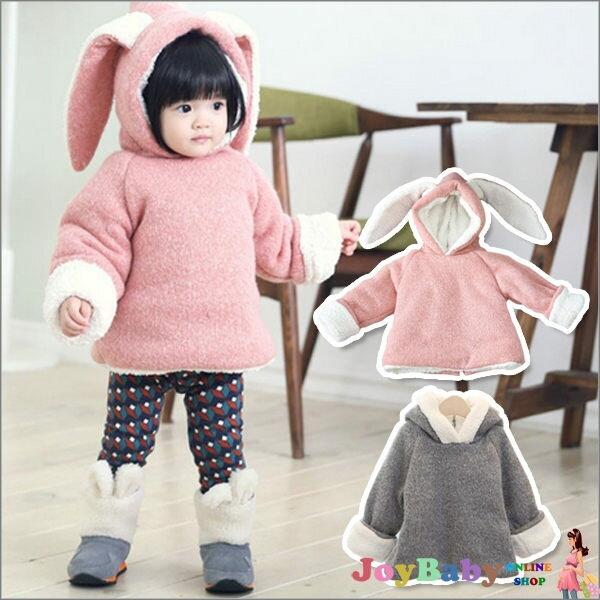 秋冬新款可愛寶寶外套韓國熱銷加絨後拉鍊棉衣/保暖外套兒童長耳朵兔子棉披風上衣【Joybaby】
