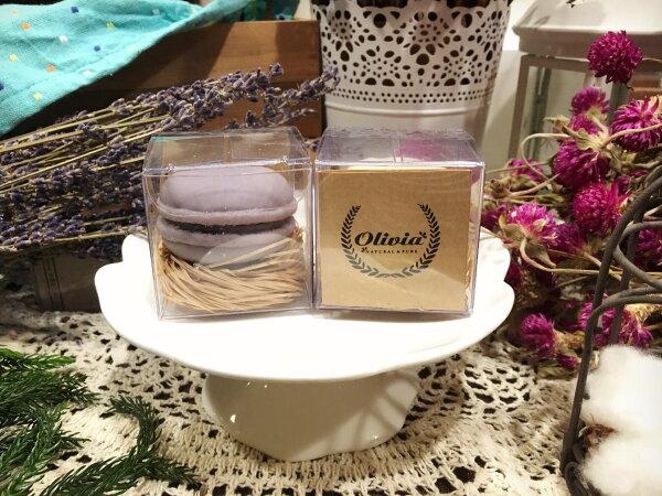 馬卡龍手工皂 - 紫草修護