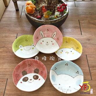 ★堯峰陶瓷★精選 日本 美濃燒 6.5吋 湯盤 餐盤 餐具  動物家族