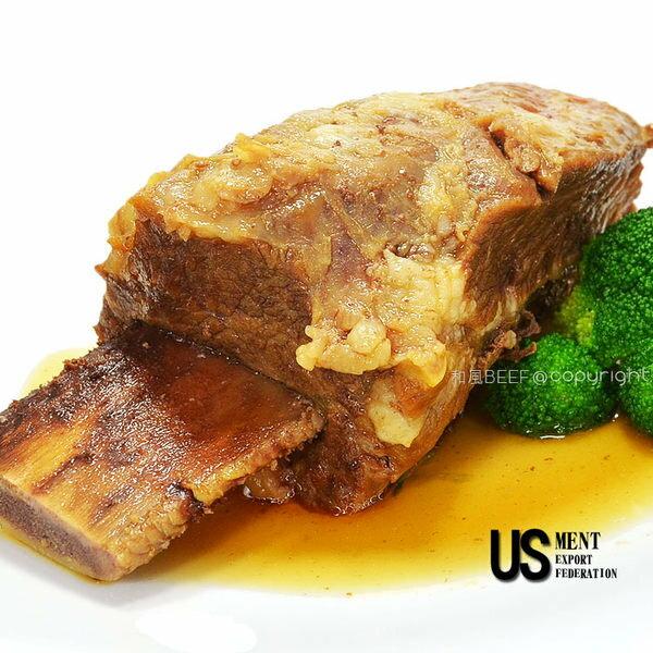 台塑牛小排(熟食)☆加熱即時超方便☆馬上可享用牛排大餐☆