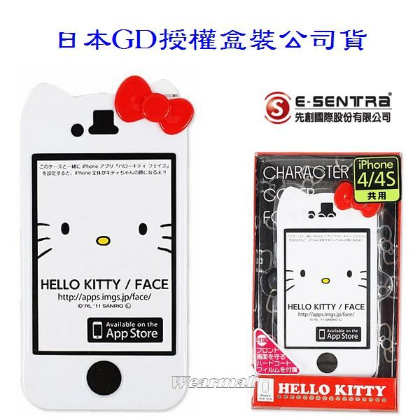 葳爾洋行 Wear ~Kitty Face~ 保護殼~Apple iPhone4、iPho