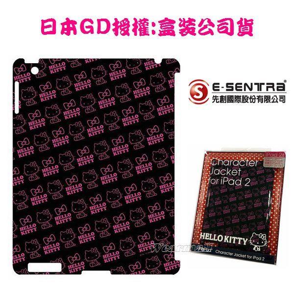 葳爾洋行 Wear日本原裝【Hello Kitty】保護殼【Apple iPad2 iPad 2】三麗鷗原廠授權【先創國際盒裝公司貨】