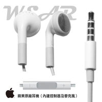 Apple 蘋果商品推薦APPLE 原廠耳機【可調控音量】iPhone5 iPad mini ipod touch5 iPhone4 iPhone4S iPhone3GS iPhone3G