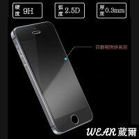 Apple 蘋果商品推薦葳爾洋行Wear 買一送一【9H 奈米鋼化玻璃膜、保護貼】iPhone5、iPhone5S、iPhone5C、iPhone4、iPhone4S【盒裝公司貨】