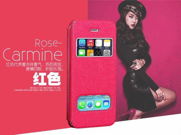 葳爾洋行 Wear Apple【iPhone5、iPhone5S】專用,【側翻可立式皮套、視窗智能休眠皮套】CRiPhone5