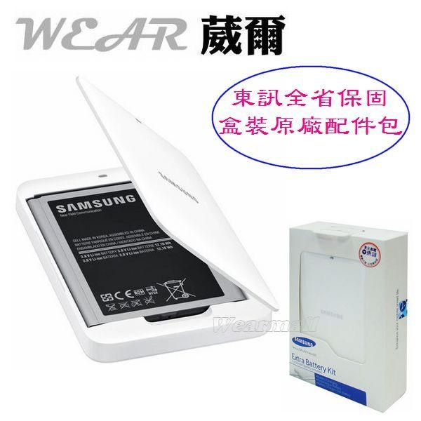 【全省保固】【盒裝原廠配件包】SAMSUNG B700BC【電池+座充】i9200 Galaxy Mega 6.3【東訊、三星直營店】
