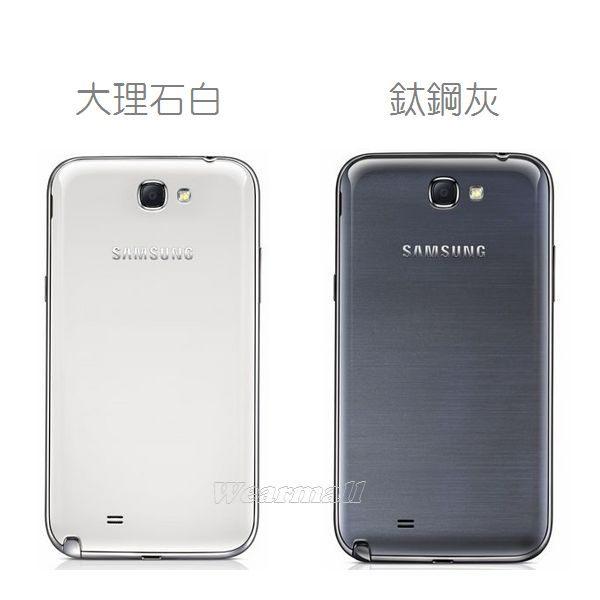 葳爾Wear SAMSUNG Galaxy NOTEII NOTE2 N7100【原廠背蓋、原廠電池蓋】2色供應【內建NFC晶片】