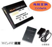 母親節禮物推薦ASUS SBP-28【配件包】Padfone一代 A66 電池+座充【超級金剛】勁量高容量電池,足容量 1550mAh
