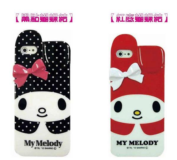 葳爾洋行 Wear ~Melody 立體兔耳~ 保護殼 Apple~iPhone5、iPh
