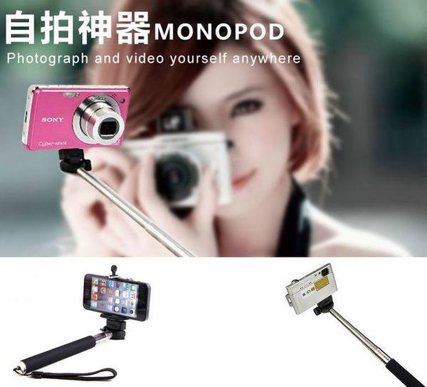 葳爾洋行Wear 【自拍神器】手機 相機自拍桿 自拍架 小米2 紅米 小米3 MI3 紅米 NOTE ZenFone 5 A500CG ZenFone 6 A600CG