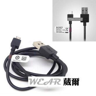 葳爾洋行 Wear Sony【EC803 原廠傳輸線、充電線】Xperia T LT30p tipo ST21i dual ST21i2 Neo L MT25i ion LT28h LT22i MT11i Xperia S