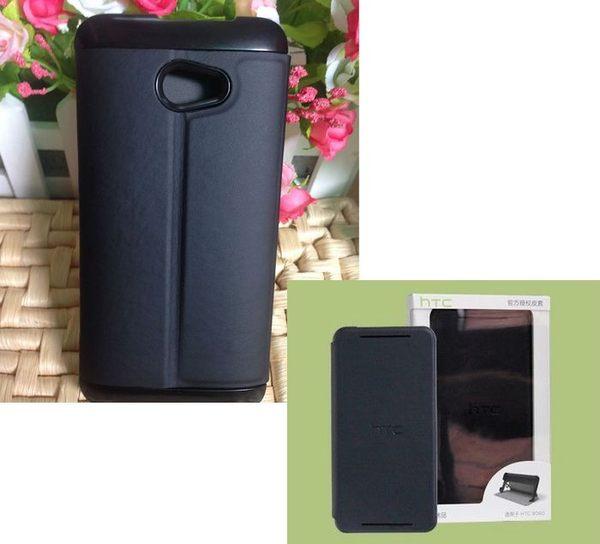 葳爾洋行 Wear HTC Butterfly S、Butterfly S 4G LTE 蝴蝶機S 901E 側翻可立式原廠皮套,保護套、手機套