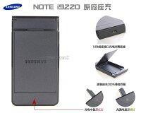 母親節禮物推薦葳爾洋行 Wear SAMSUNG EBH-1E1SBEGSTD【吊卡盒裝原廠座充】Galaxy Note1 N7000 I9220