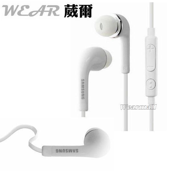 葳爾洋行Wear Samsung S4 Note4 耳機~扁線式~Galaxy Core