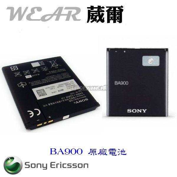 葳爾洋行 Wear Sony BA900【原廠電池】附正品保證卡,發票證明 Xperia TX LT29i Xperia J ST26i Xperia L C2105